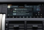 Land Rover Discovery Sport 2017  (1)