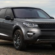 Land Rover Discovery Sport 2017 получил ценник