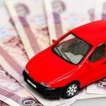Транспортный налог на автомобиль отменят с 1 января 2017