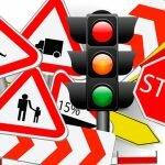 ПДД знаки дорожного движения с пояснениями 2019 год
