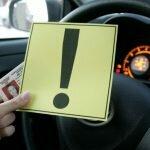 В России ввели ограничения для начинающих водителей