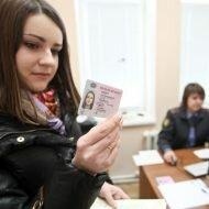 В России вырастет госпошлина на водительские права и загранпаспорта