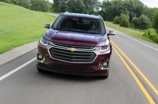 Восьмиместный Chevrolet Traverse едет в Россию