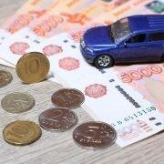 Автомобилистам стали приходить странные налоговые платежки
