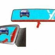 Как отрегулировать зеркала в машине?
