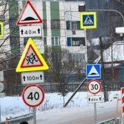 В России вновь изменят дорожные знаки