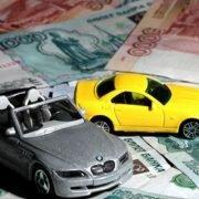 Список авто попадающих под налог на роскошь 2019