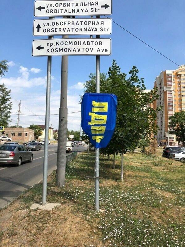 """Знак «Куст ГАИ» """"гаишники""""не оценили"""