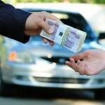 Кредит под залог автомобиля: что нужно знать?