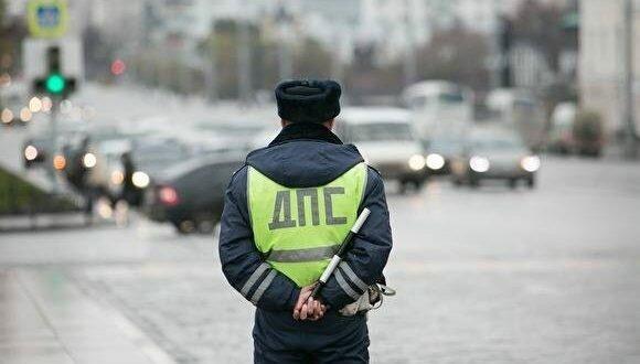 Минюст решает повысить штрафы для водителей в 2020 году